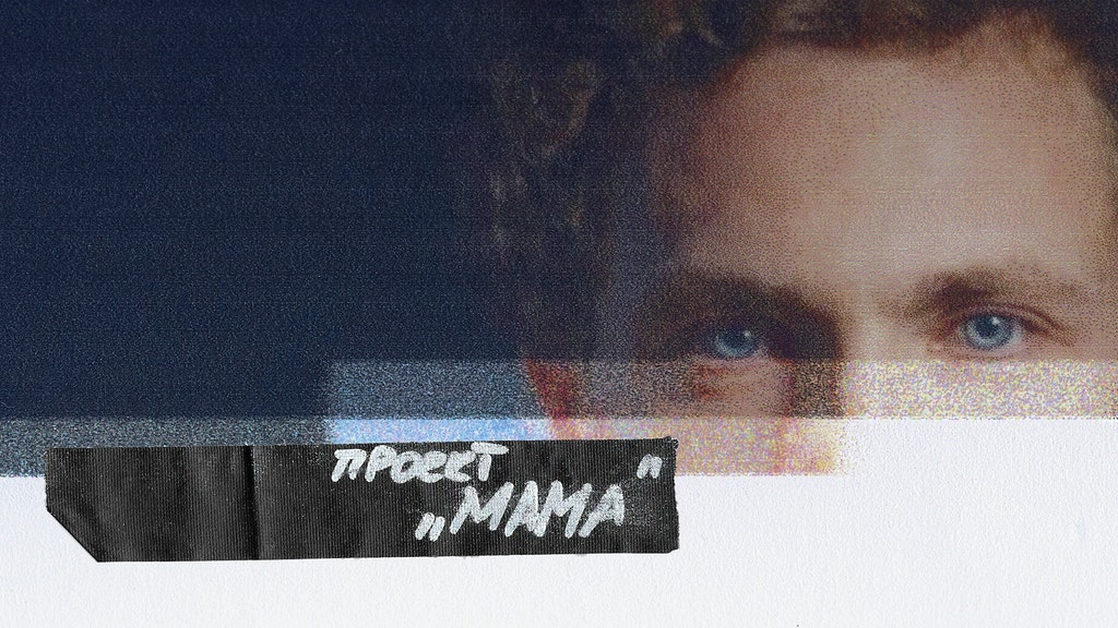 """Project """"MOTHER"""""""