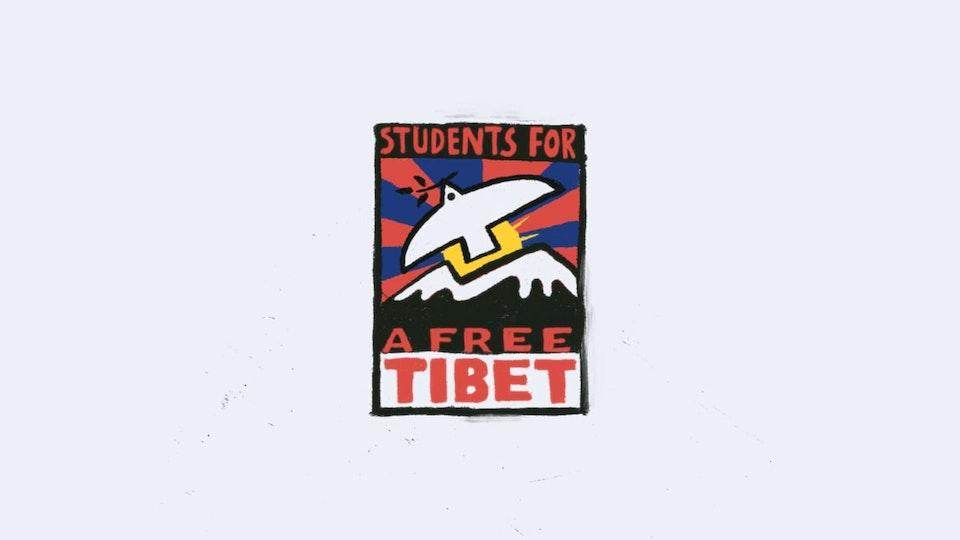SFT: Panchen Lama