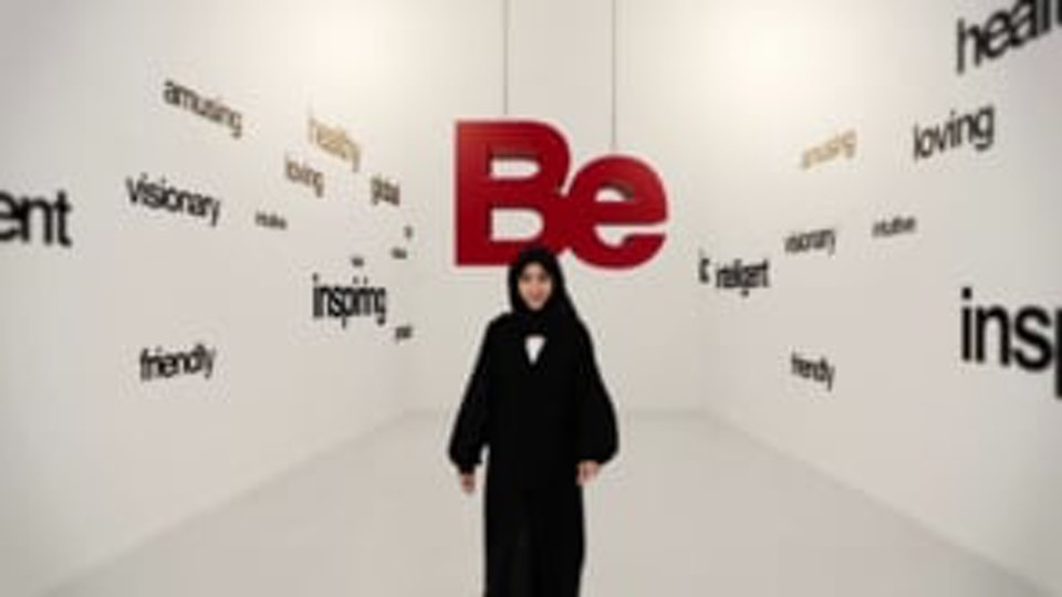 'Be...' Recruitment film for Qatar Museums Authority
