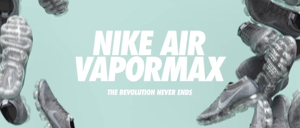 Nike AMD Nike – Vapor Asphalt