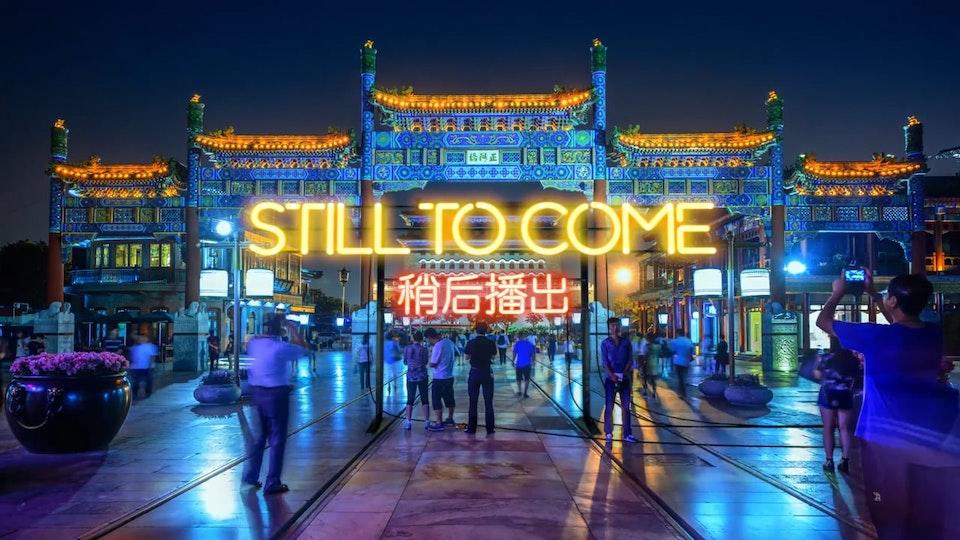 World Athletics, Beijing