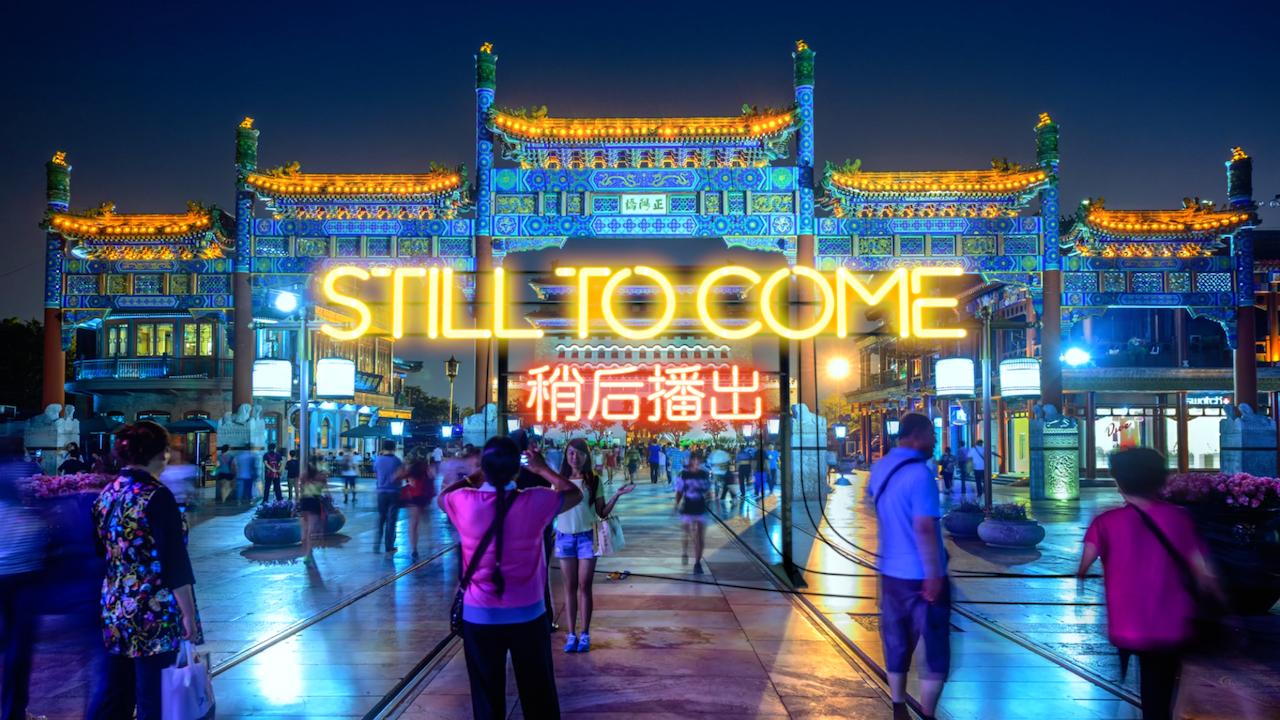 World Athletics, Beijing -