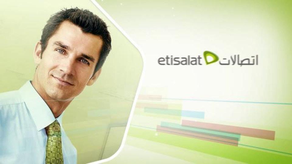 Etisalat Gitex: Attractor screen