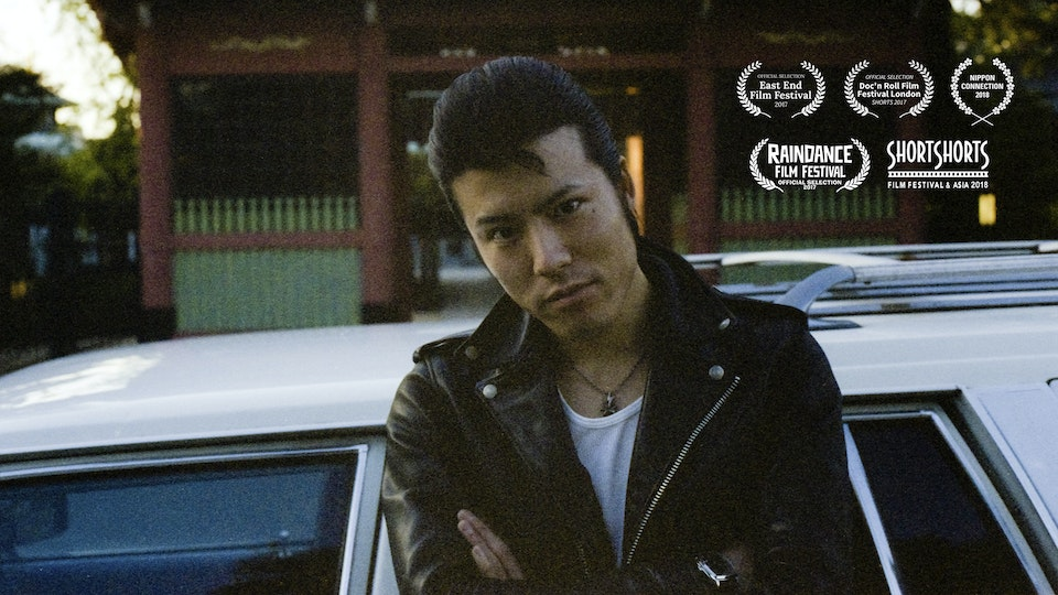 JAMES PARTRIDGE - JOHNNY JEANA : PORTRAIT OF A TOKYO ROCKABILLY