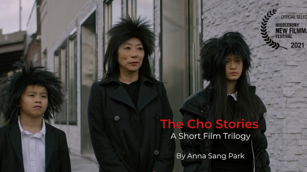 The Cho Stories wins Audience Award for Short Film at Middlebury New Filmmakers Festival !