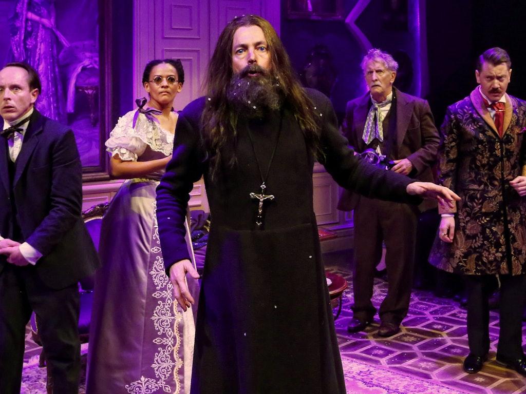 The Rasputin Affair