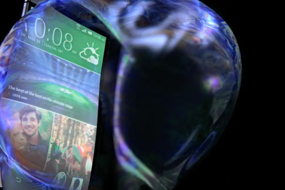 HTC: Gravity
