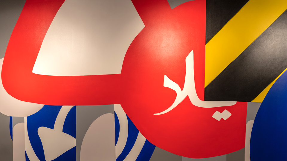 dubai mall murals