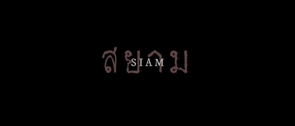 SIAM - TRAILER -