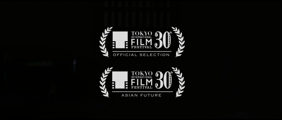 SOUL INN - Official Selection - 30th Tokyo International Film Festival -