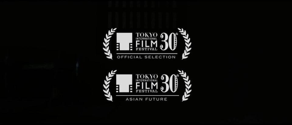 SOUL INN - Official Selection - 30th Tokyo International Film Festival -