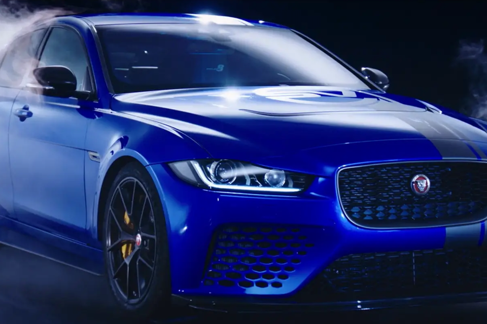Jaguar Project 8 - Full Film
