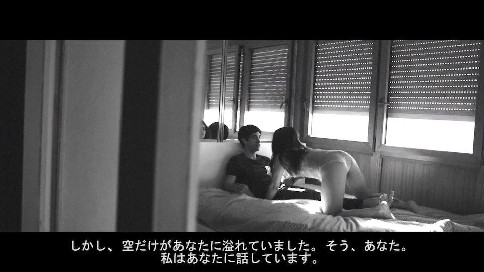 Sシロこ   空隙 (The Void) SIROKO (18)