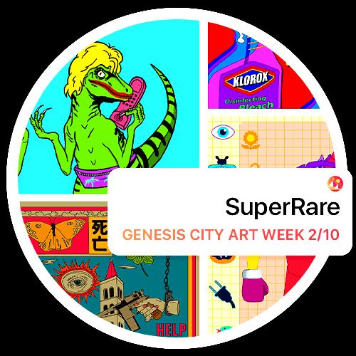 Decentraland - SuperRare Museum Opening