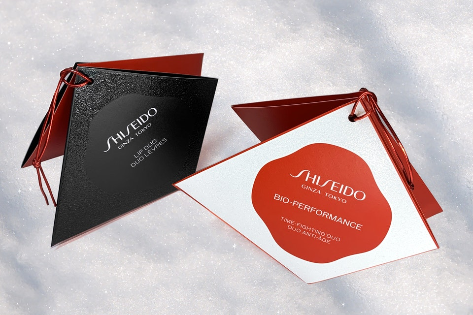 Make a wish come true - Shiseido -