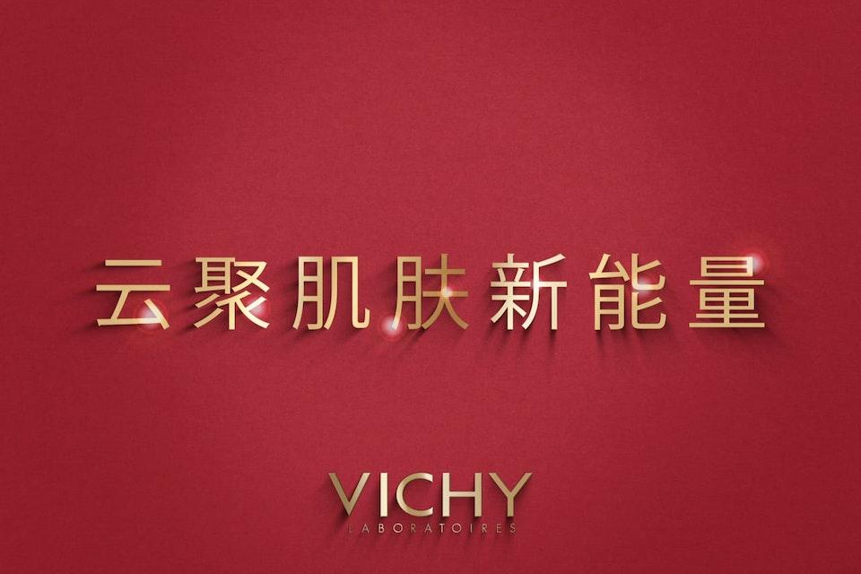 CHINESE NEW YEAR 2020 - VICHY -