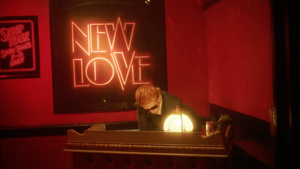 Silk City feat. Ellie Goulding - 'New Love'