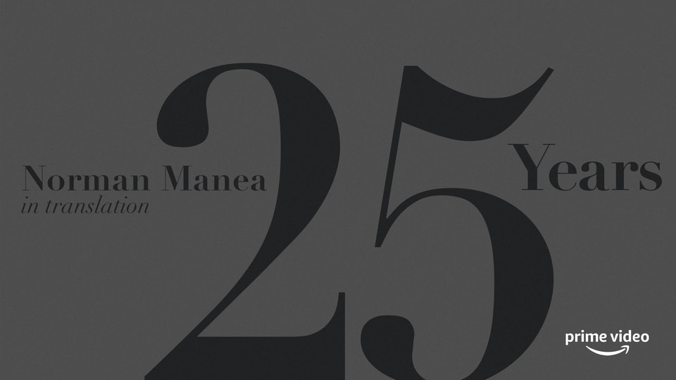 Norman Manea: 25 Years in Translation