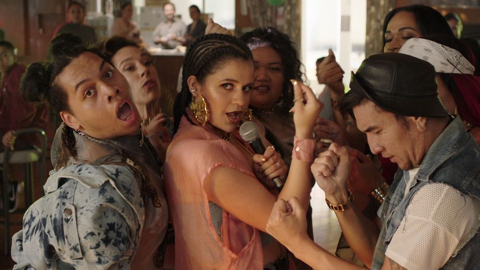 'TRAILER' THE BREAKER UPPERERS 'THE BREAKER UPPERERS' TRAILER