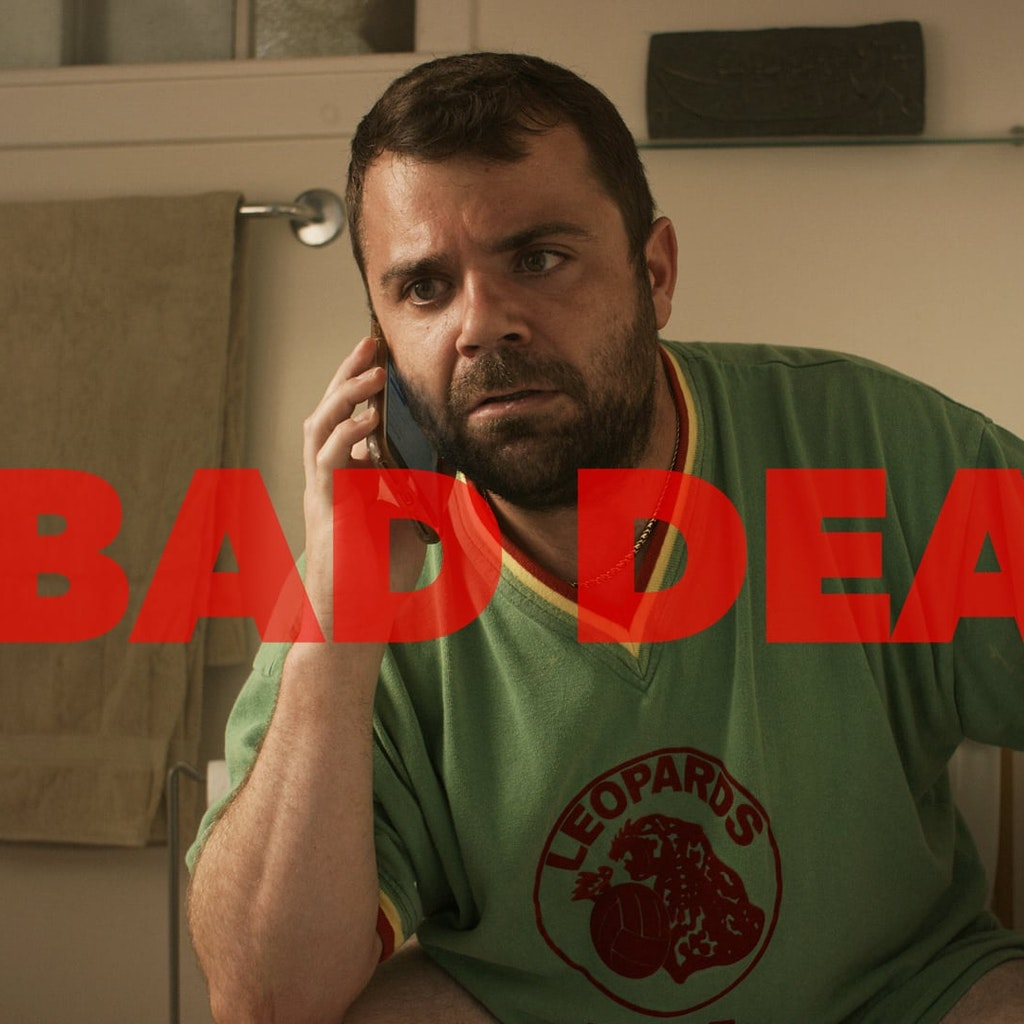 Bad Deal- Short Film