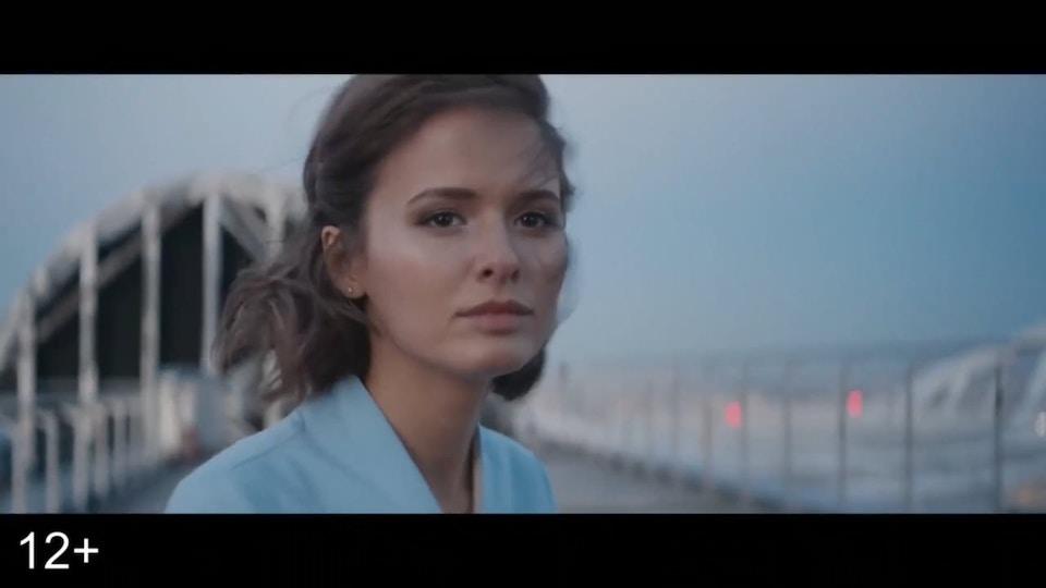 Без меня — Трейлер (2018)