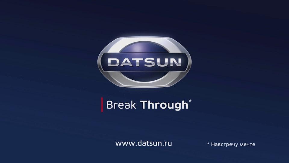 Datsun on-DO