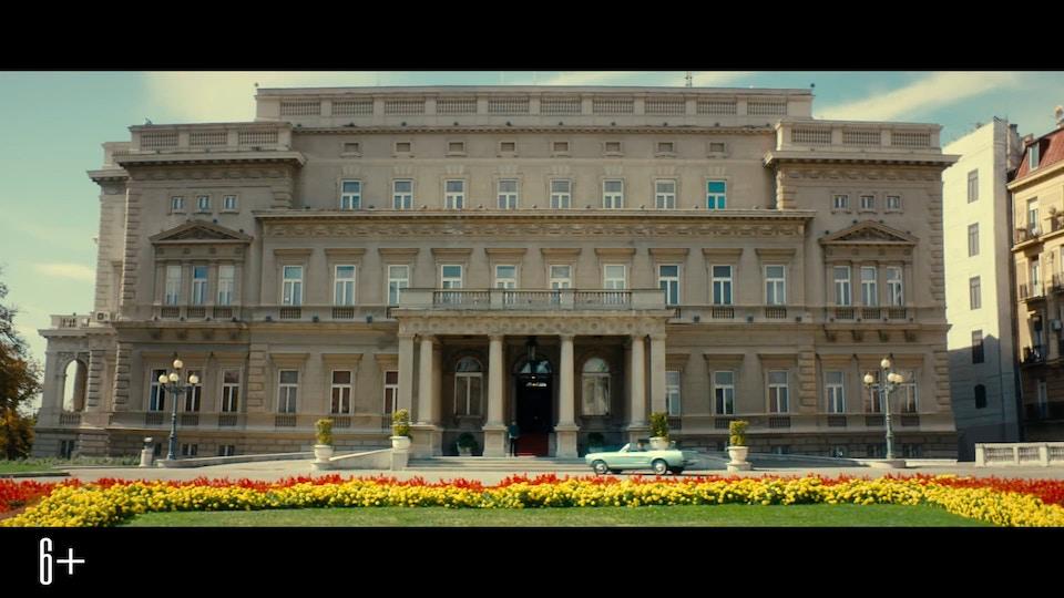 Отель Белград - Трейлер