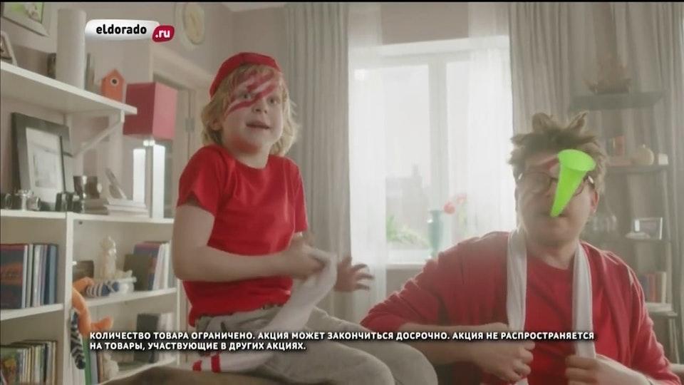 Реклама Эльдорадо - Акция К футболу готов 2016