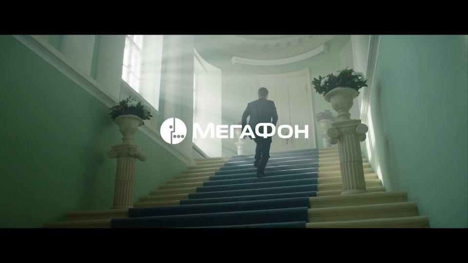 Megafon. Wedding
