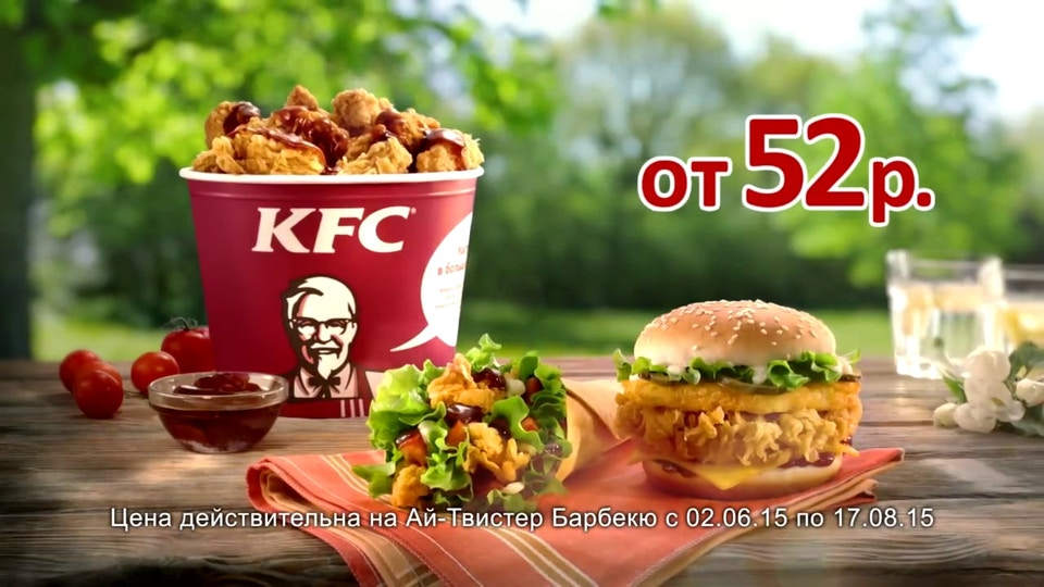 KFC. Barbeque Season