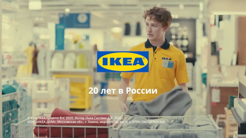 Ikea 20 years in Russia