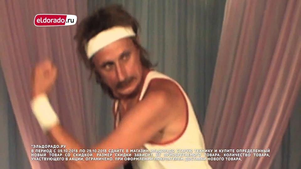 Реклама Эльдорадо  Ретро Галыгин