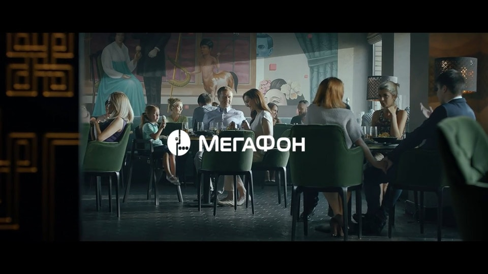 Megafon - Speed