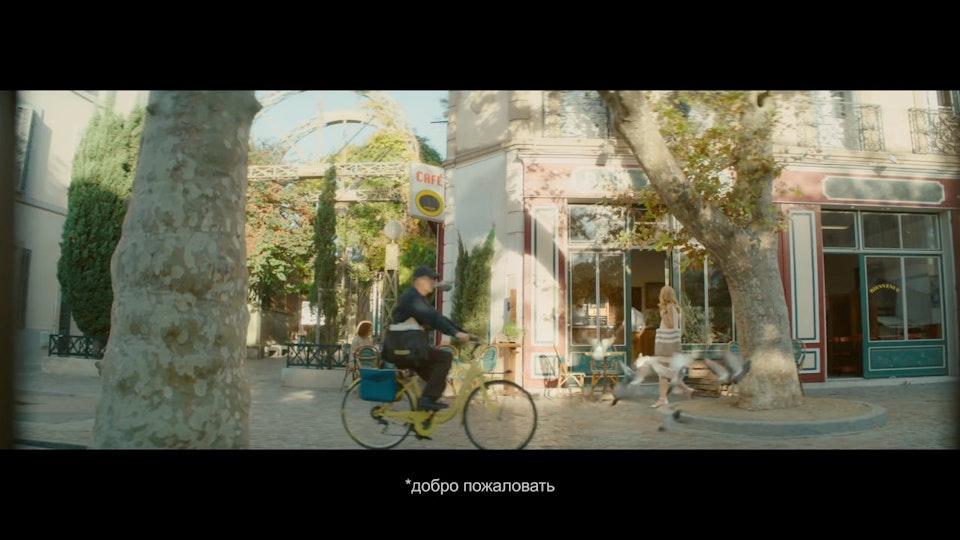 Kофе Jardin