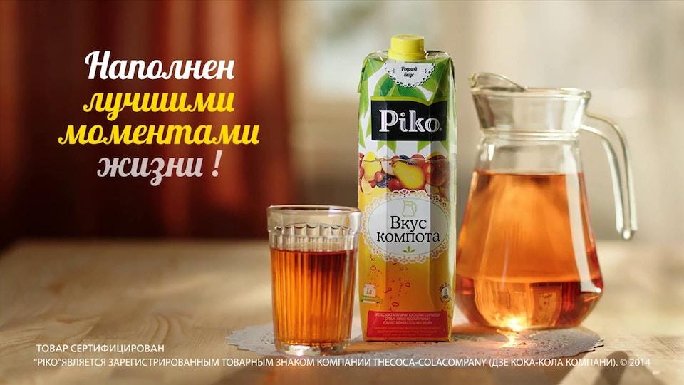 PICO Rus