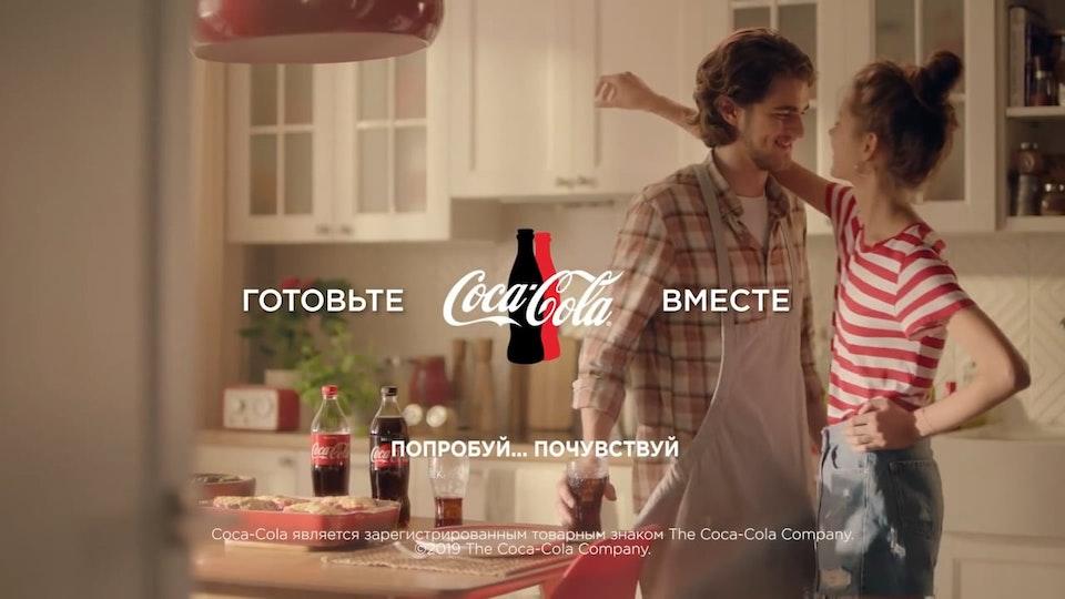Готовим свидание с Coca-Cola