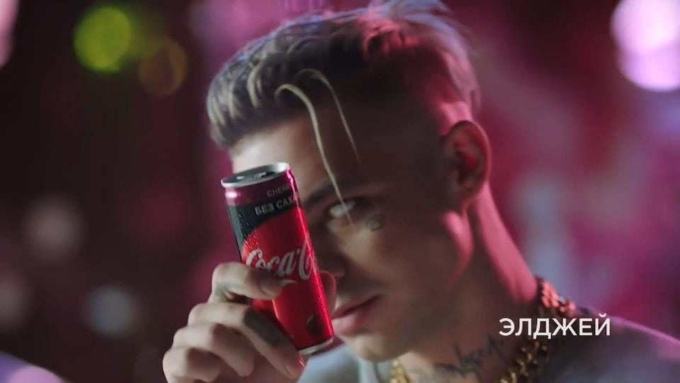 А ты созрел для Coca-Cola Cherry
