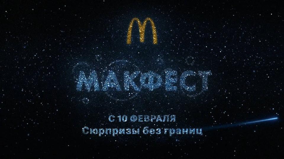 MacFest Stars