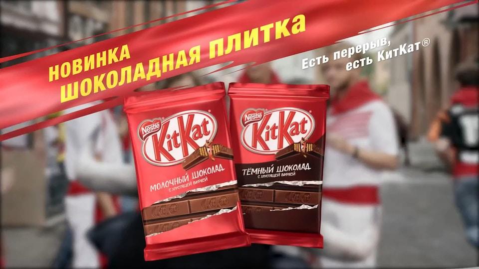 KitKat - Corrida