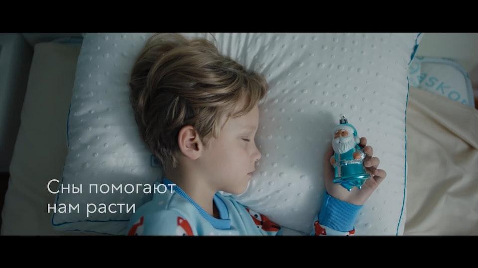 Askona - Winter Dream