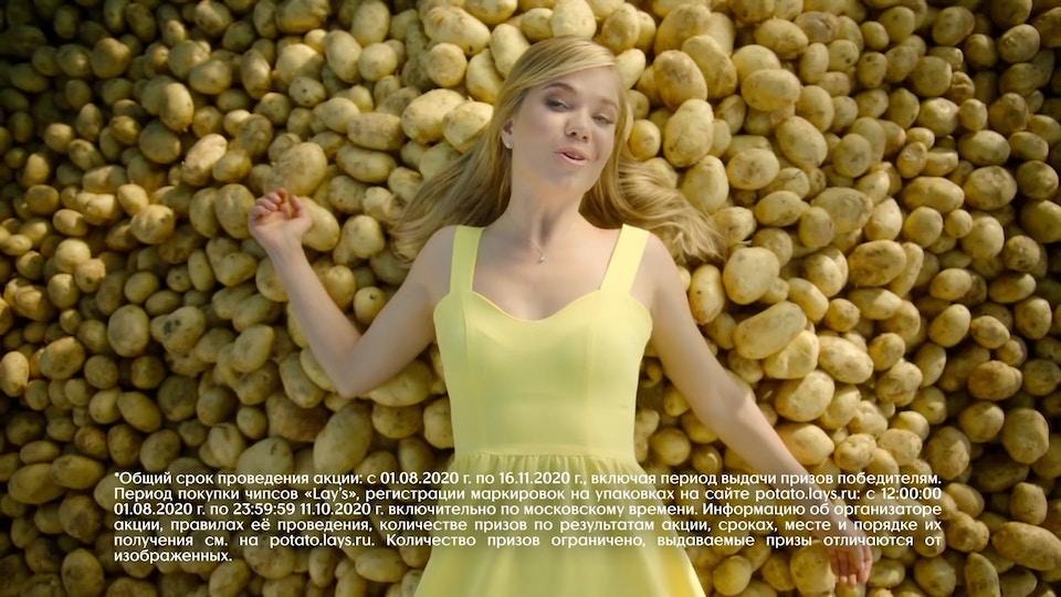 Узнай, откуда картофель в твой пачке Lay's!