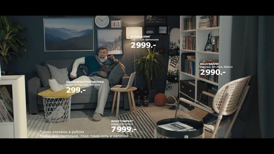 IKEA #когдавамоченьнадом