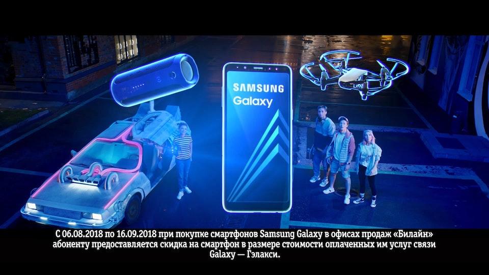 Beeline. Samsung Galaxy BTF