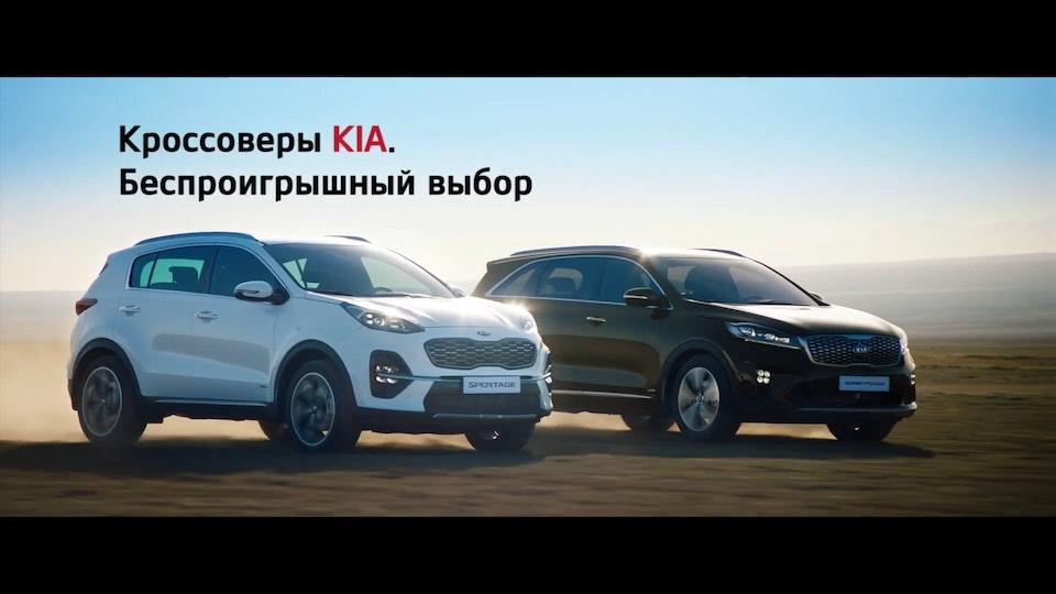 Kia Sportage и Kia Sorento Prime по привлекательным ценам