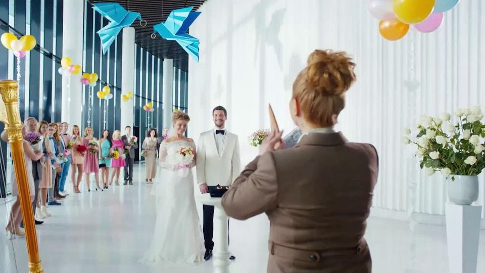 Beeline - Wedding