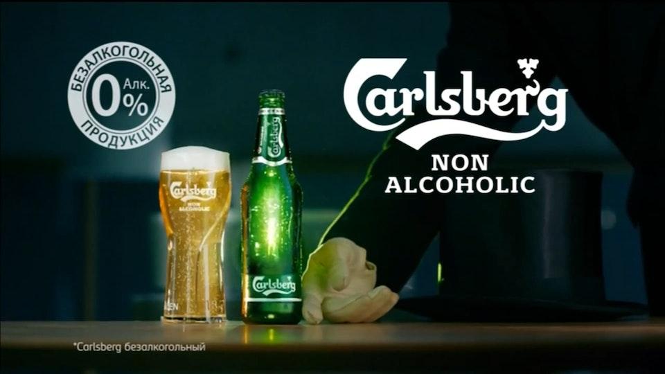 Carlsberg _ Карлсберг - Так исторически сварилось