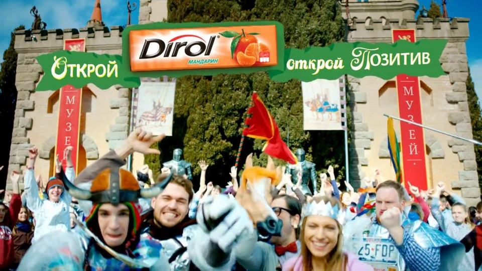Dirol Friends 30s 16x9