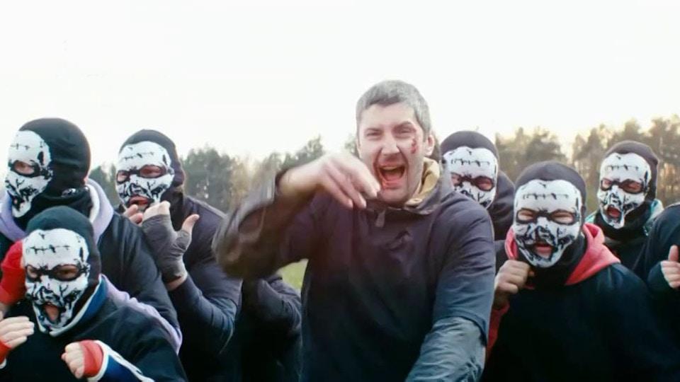 OKOLOFUTBOLA Official Trailer