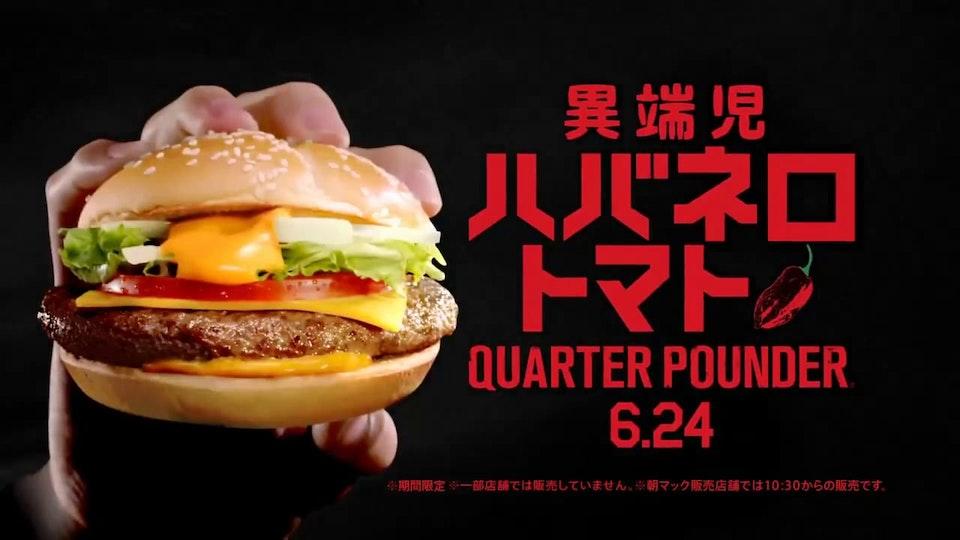 Keisuke Honda Macdonald Quarter Pounder Habanero