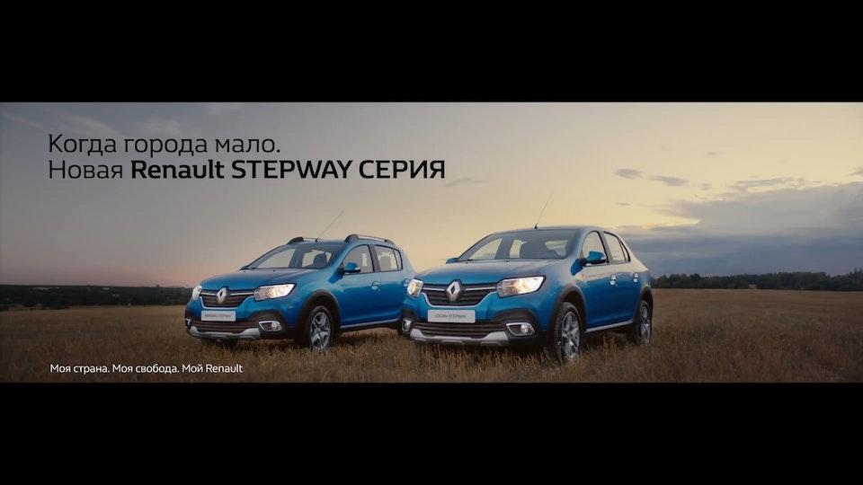 Renault LOGAN Stepway и Renault SANDERO Stepway